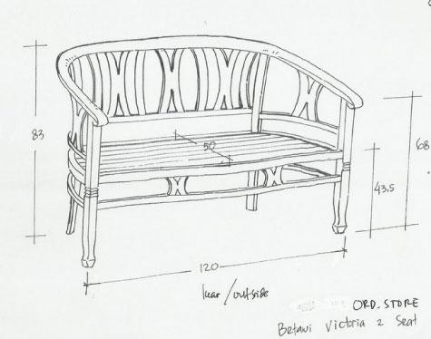 ספסל מעוצב בסגנון ויקטוריאני
