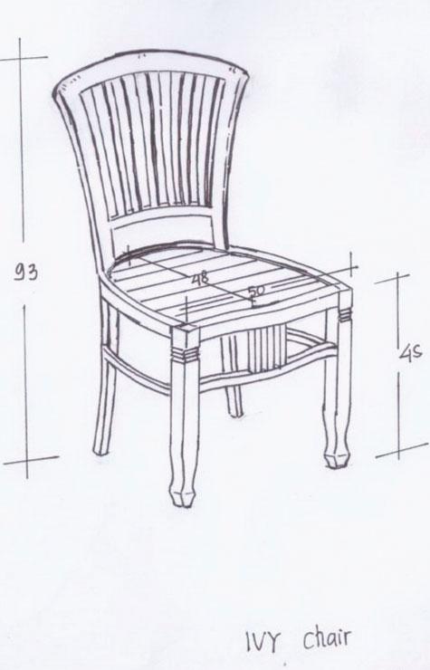כסא אוכל מעוצב מעץ מהגוני
